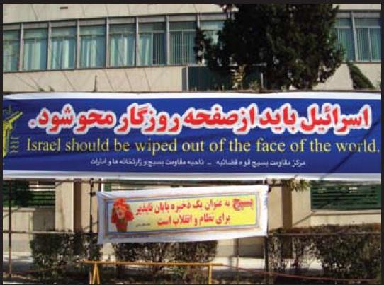 BasijSlogan