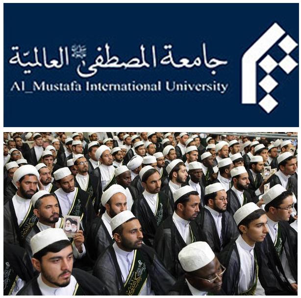 Al Mustafa University, Iran's global network of Islamic schools